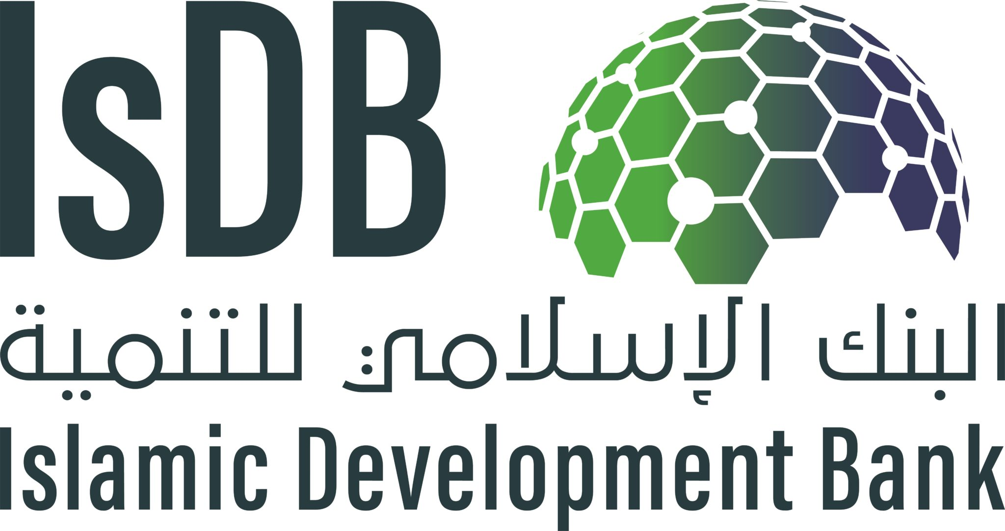 logo-Islamic-Development-Bank